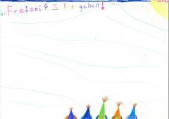 Eine Jurte für Kinderrechte